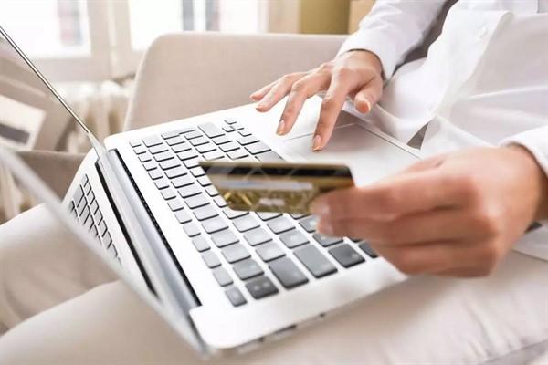 Как расплачиваться за виртуальные покупки кредиткой?