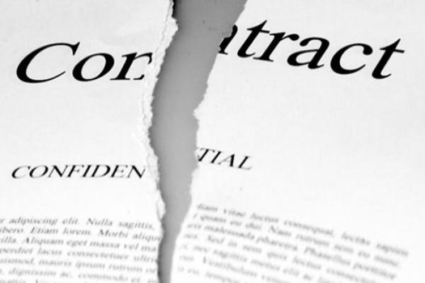 Как разорвать договор кредитования?
