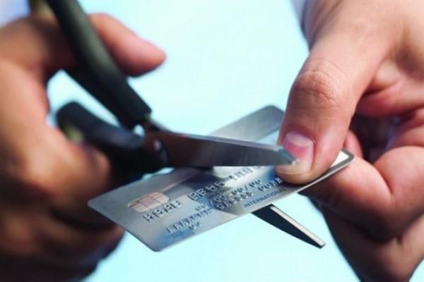 Как разорвать соглашение по банковской кредитке?