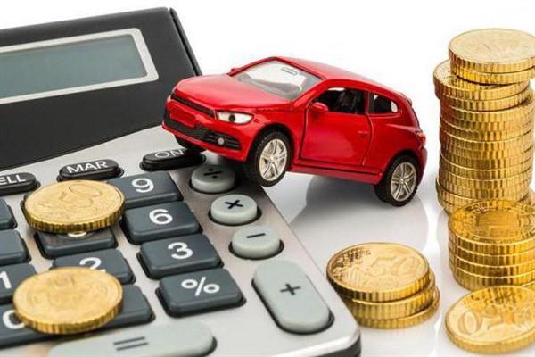 Какое имущество может стать кредитным залогом?