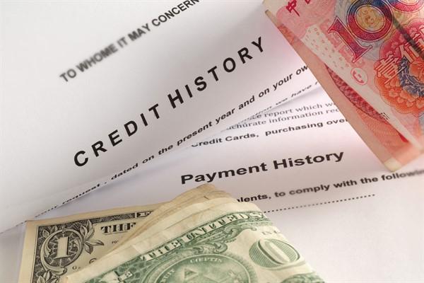 Когда история заемщика становится негативной?