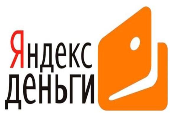Кредит в платежной системе Яндекс Деньги