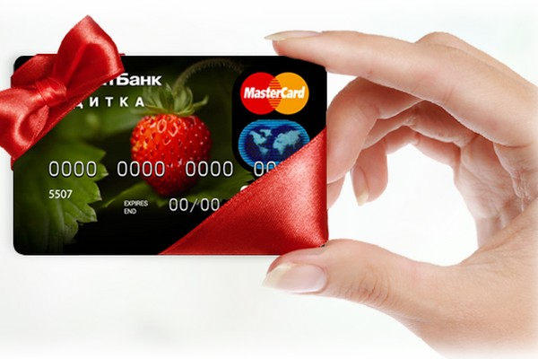 Кредитка на дом: как её получить?