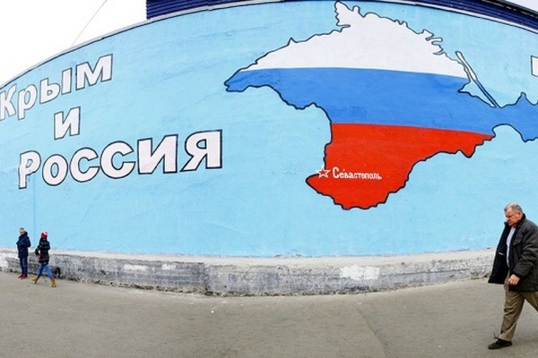 Кредиты в Крыму: как погасить украинские и взять российские