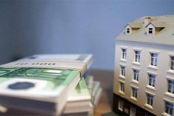 Критерии выбора программы ипотечного кредитования