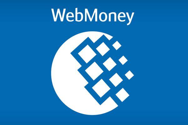 Крупный виртуальный кредит на кошелек WebMoney
