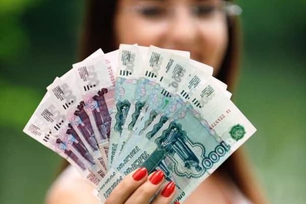 Можно ли получить выгодный микрокредит?