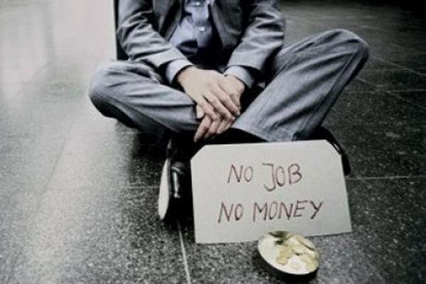 Кредит, как большая часть из нас постоянно говорит, безработному - это действительность