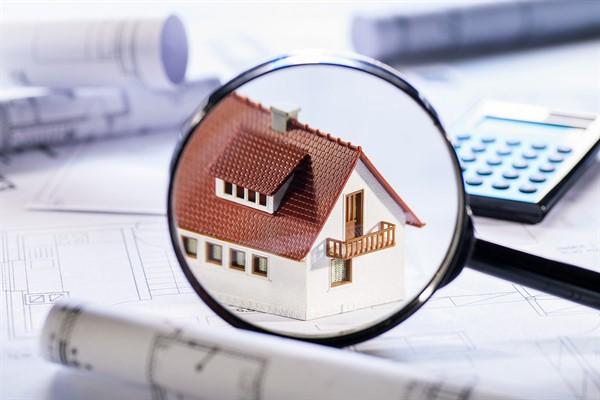 Оценка недвижимости для получения ипотечного кредита