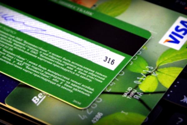 Почему нужно беречь код безопасности кредитки?