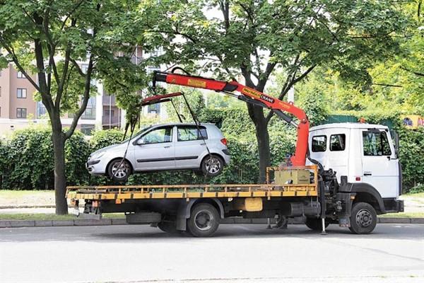 Покупка конфискованного транспортного средства
