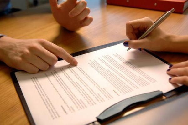 Поручительство по кредиту: что нужно знать каждому поручителю