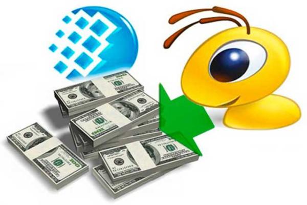Последствия скопления, как большая часть из нас постоянно говорит, кредитных долгов в системе Webmoney