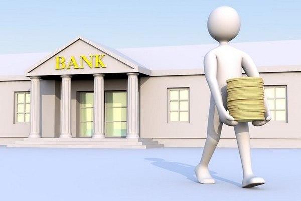 Потребительское кредитование в Ставропольпромстройбанке