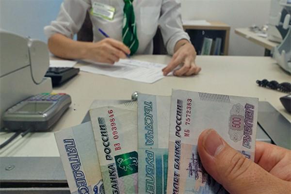 Правильное погашение кредитного долга