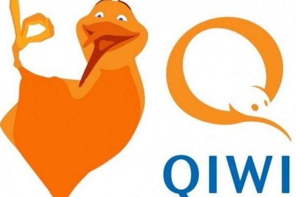 Как и где, стало быть, получить срочный онлайн-заем на QIWI кошелёк