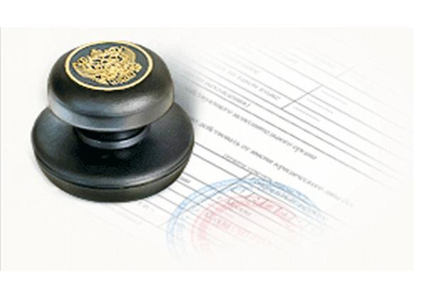 Что такое регистрация ипотеки и как она происходит?