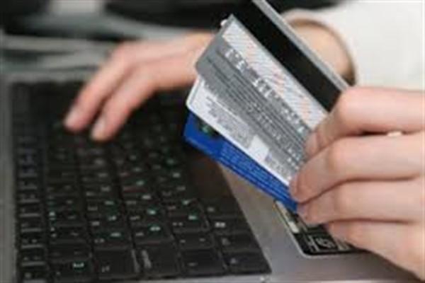 Рекомендации по использованию кредитки в интернете