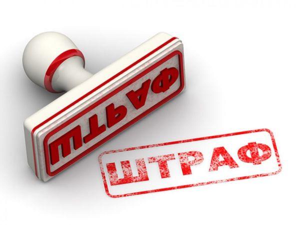 Мнение эксперта: как сократить штрафные выплаты по кредиту
