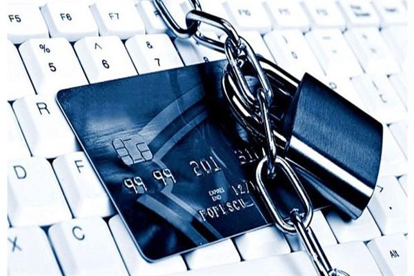 Снятие денег с заблокированной карты