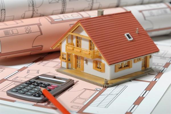 Сокращение расходов на оплату ипотеки