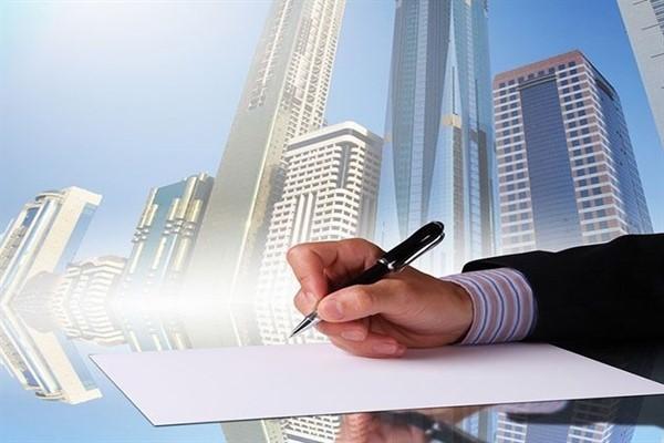Специальные кредиты под залог коммерческой недвижимости