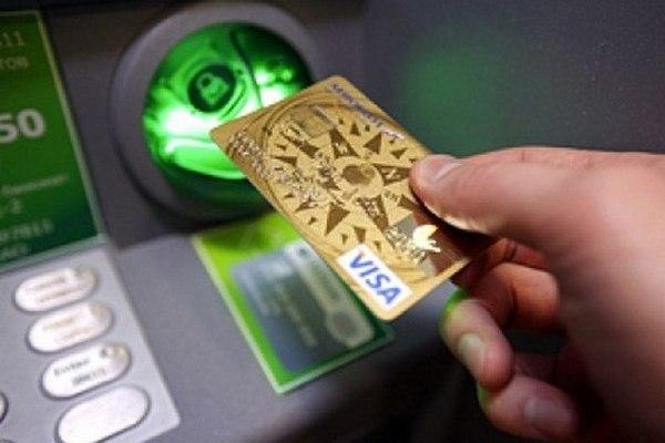 Как можно заплатить за кредит с помощью кредитки?