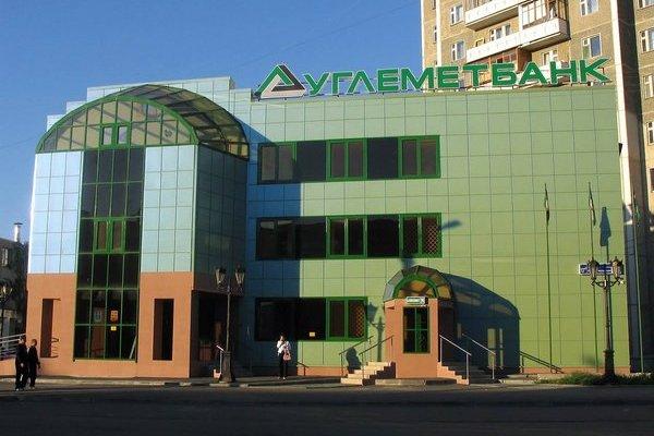 Потребительские кредиты в Углеметбанке