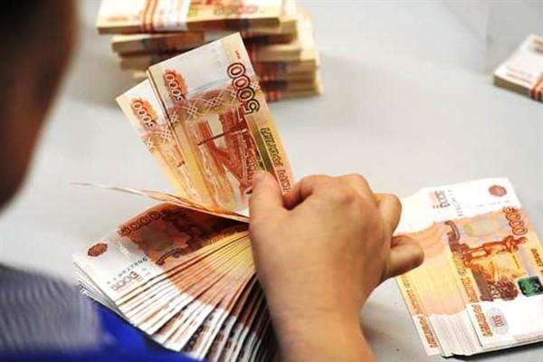 Варианты получения денег в долг