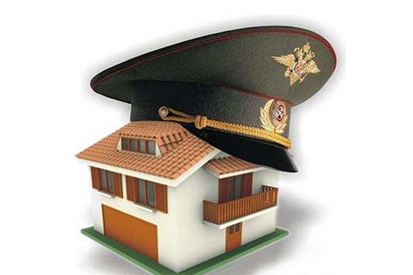 Военная ипотека: кто, как и когда может стать её участником