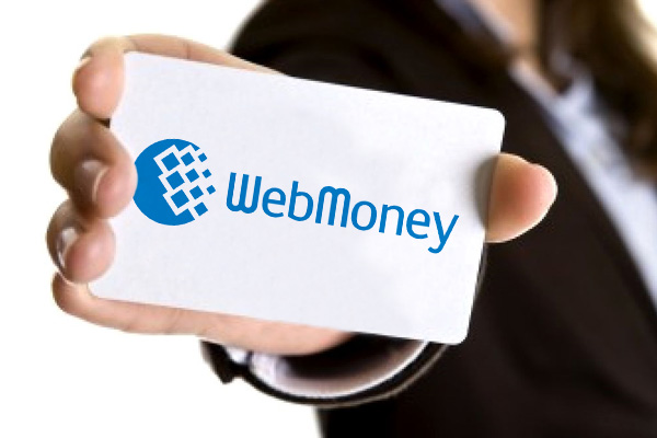 Кредит webmoney: от чего зависят условия кредитования
