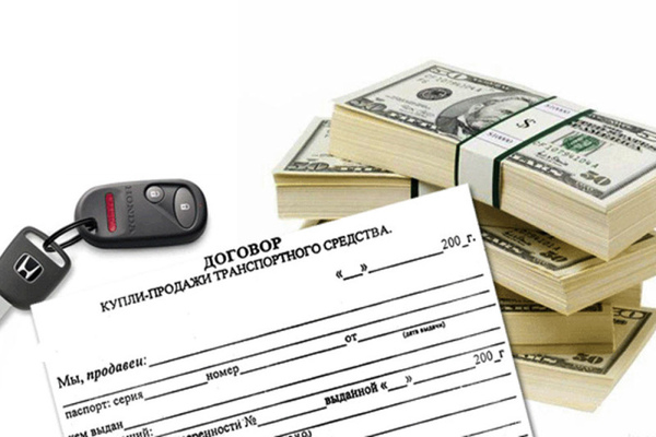 Законная продажа кредитного кара