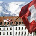 Бывший программист-осведомитель HSBC заочно приговорен к тюрьме швейцарским судом