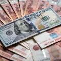 Российские финансисты выбрали замену для доллара США