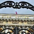 Очередной российский банк лишился лицензии на ведение деятельности