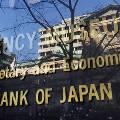 Банки Японии сокращают активность в России