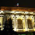 Россияне унесли с депозитов в банках 233 миллиарда рублей за месяц