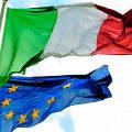 Итальянским банкам не понадобится госпомощь после стресс-тестов