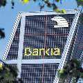 Испанцы больше не доверяют своим банкам