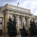 Банк России обрушил доллар и евро