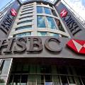 HSBC выплатит 765 миллионов долларов штрафа