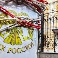 В России появится банк «плохих долгов»