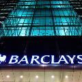 Barclays прекращает сотрудничество с криптовалютным обменником Coinbase-sources