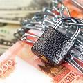 Финансовые эксперты рассказали, почему банки блокируют счет?