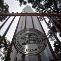Экономический рост Индии поднялся до 7,4%