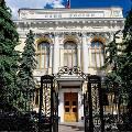 Ставки по кредитам в России подскочили вверх