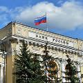 Банк России озаботился финансовой культурой населения