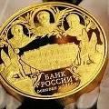 Банк России выпустил золотую монету весом в 1 килограмм