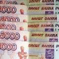 ЦБ РФ проверит счетную технику банков после наплыва «фальшивок»