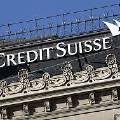 Прибыль Credit Suisse выросла из-за увеличения объема торговли